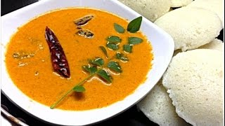 Red Chilly Chutney / Chuvanna Mulaku Chutney