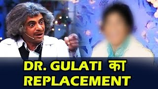 Kapil Sharma FINDS Dr. Gulati's REPLACEMENT - Kapil Sharma V/s Sunil Grover Fight