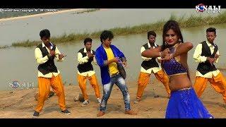 Kato Jotno Kore Sajay Aami#মোনটা কেড়ে লিলে তুমি #Rimi And Chiranjit#New Purulia Bangla Video 2017