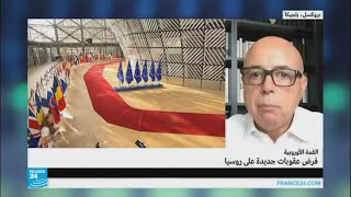 القمة الأوروبية..إعطاء الأولوية لمستقبل الاتحاد الأوروبي أكثر من البريكسيت