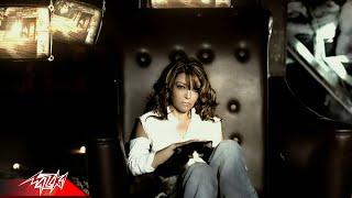 Ma Khalass - Samira Said ما خلاص - سميرة سعيد