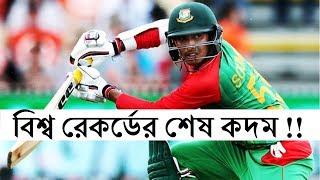 Run's are Very Important for Soumya Sarkar !! Cricket Today News