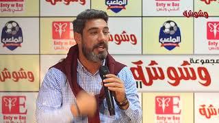 وشوشة |ممدوح الشناوى يتحدث عن أزمة قناة الحياة|Washwasha