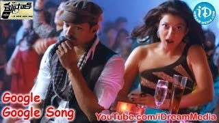 Google Google Song - Tupaki Movie Songs - Vijay - Kajal Agarwal