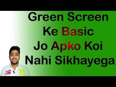 Xxx Mp4 Learn Basics Of Green Screen Hindi 3gp Sex
