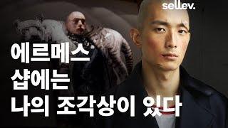 아시아 탑 모델 박성진 인터뷰