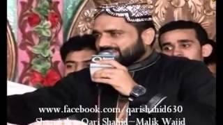 Rab jane te hussain jane Qari Shahid Mehmood Qadri