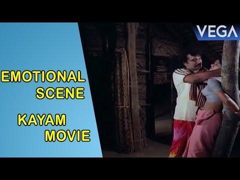 Cochin Haneefa Tries to Rape Anjali Naidu || Kayam Movie Scenes