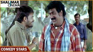 Comedy Stars || Telugu Comedy Scenes Back To Back || Episode 650 || Shalimarcinema