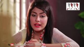 Keu na januk By Imran Ft  Tahsan  Afnan Nish and Mehjabin Chowdhury Official New Video Song 2016   Y