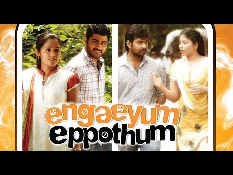 Engeyum Eppothum tamil movie | new tamil movie | Jai | Anjali | Ananya | Sharvan