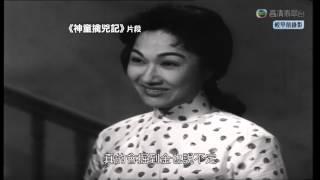 粵語片紅星 紫羅蓮平安夜逝世 享年91歲