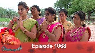 Priyamanaval Episode 1068, 16/07/18