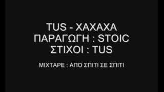 TUS - XAXAXA PROD. STOIC  |  TUS - ΧΑΧΑΧΑ PROD. STOIC