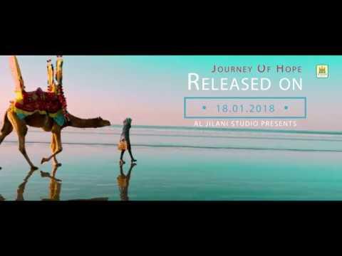 Madine Chalein - Teaser 2 ll feat. Aqsa Abdul Haq ll R&R by Al Jilani Studio (Official HD)