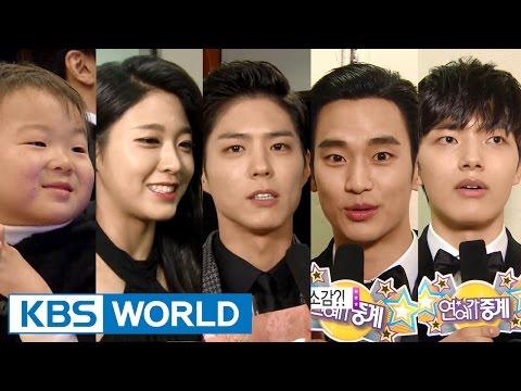 Entertainment Weekly | 연예가중계 - Leonardo DiCaprio, Jung Woosung, Chu Jahyeon (2016.01.15)