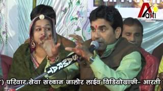 Jogbharti desi bhajan // Chutkule