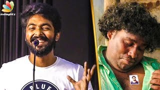 Yogi Babu க்கு பொண்ணு பார்க்குறோம் : GV Prakash Comedy Speech | Sema Tamil Movie