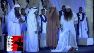 مسرحية لولاكي 3 - مقطع غناء الزار - احلى مقطع في المسرحيه