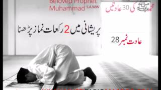 Allah Ki Madad Mufti Tariq Masood