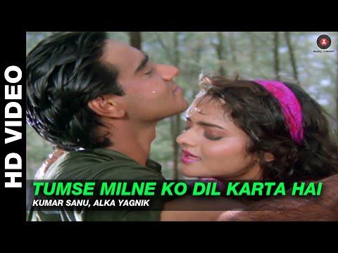 Xxx Mp4 Tumse Milne Ko Dil Karta Hai Phool Aur Kaante Ajay Devgn Madhoo 3gp Sex