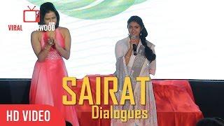 Sairat Movie Dialogue | Rinku Rajguru - English Madhe Saangoo Kaay | Must Watch