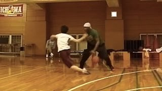 Bone Collector Crazy Ankle Breakers in Japan!!