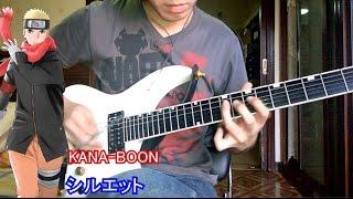 シルエット / Silhouette KANA-BOON / Naruto 疾風伝 op 16 Guitar Cover