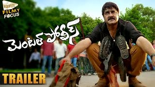 Mental Police Trailer || Srikanth, Aksha, Jeeva - Filmy Focus
