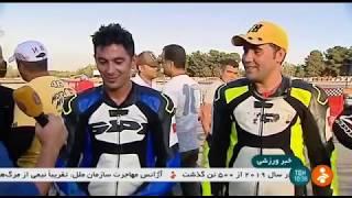Iran Motocycle race 600cc & 1000cc competition, Azadi sport complex رقابت موتورسواران