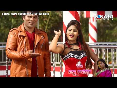 Xxx Mp4 TOR STATE BANK ATM CARD Badal Paul New Purulia Bangla Video 2017 3gp Sex
