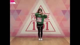Pick me Yoo jung