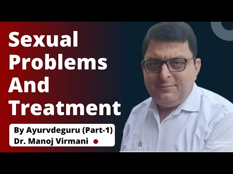Sexual Problems & Treatment | Ayurved Guru (part 1)