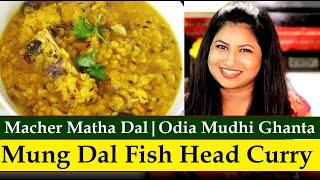 Macher Matha Diye Moong Dal / Oriya Muga Dali Macha Munda Ghanta  /  Fish Head and Moong Dal Curry