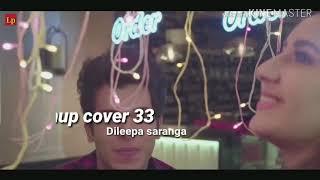 Mashup cover 33 පනමාගේ