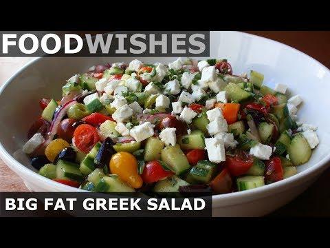 Xxx Mp4 Big Fat Greek Salad Food Wishes 3gp Sex