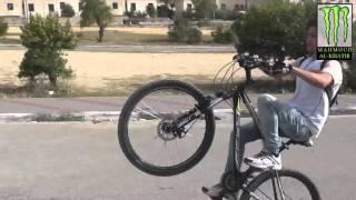 Motions on the bike - حركات على الدراجة الهوائية