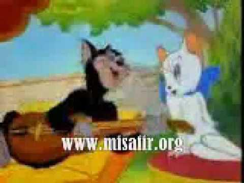 AŞıK KeDi ilanı Aşk Show