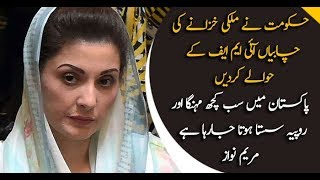 Everything is getting expensive is Pakistan except Rupees: Maryam Nawaz
