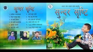 Sundar Shristi Jukebox || Nepali Christian Full Album (Sunday School Songs 2017)