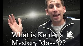 Kepler Spacecraft's Mysterious Deep-Space Object!