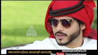 Malayali Mohammed Shameem Arabic Model in UAE | Gulf News