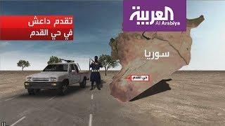 المعارك تلهب محيطَ دوما.. وحي القدم بقبضة داعش
