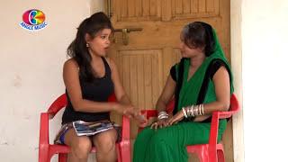 चुम्मा माँगेला मास्टरवा मैटिक पास करेके  | Pardhanawa ke Rahar Mein | Sanjay Lal Yadav