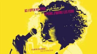 Joujma - Mel Fadda (From Boredom/De l'ennui) – Studio Version