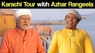 Darling with Khalid Abbas Dar - Karachi Tour with Azhar Rangeela - 22 April 2018 | Express News