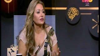 #إنت_حر | الفنانة ليلى علوي تروي موقف طريف مع الفنان محمود مرسي
