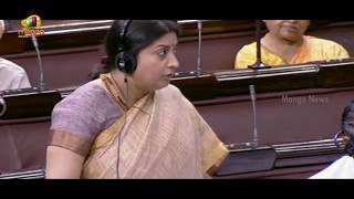Smriti Irani Clarifies On Sakshar Bharat Mission For Achieving 100 Percent Literacy | Rajya Sabha