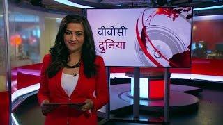 BBC Duniya: 06 June (BBC Hindi)