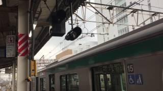 【客終合図】JR常磐快速線 我孫子駅5番線 合図器による乗降終了合図